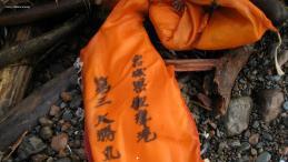 Lifejacket with Japanese writing